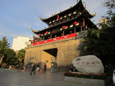 Ancient Huizhou Town