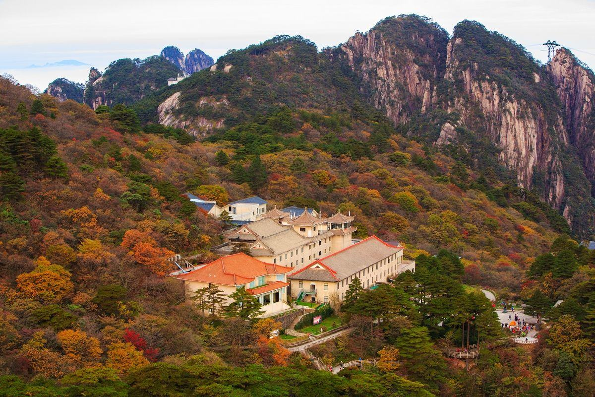 Huangshan Mountain in Autumn