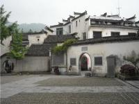 The Anhui Stlye Houses in Xidi Village